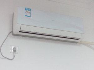 挂壁式空调安装